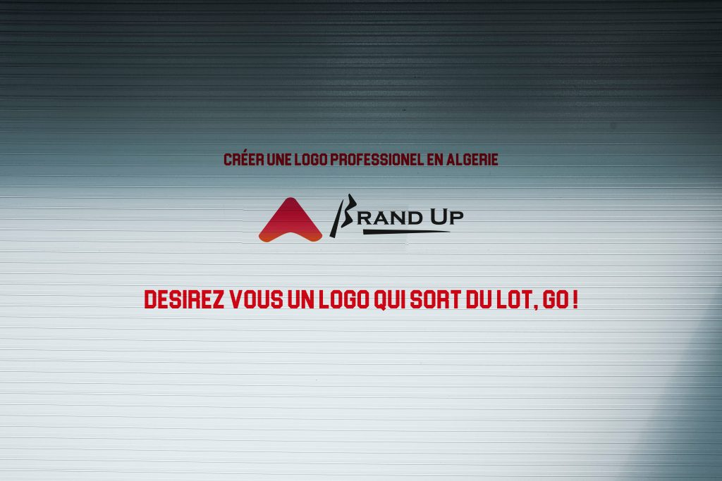 CREATION LOGO PROFESSIONEL EN ALGERIE